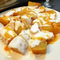 Patatas bravas del bar texas Zaragoza